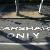 Kamloops Car Share Interest Survey